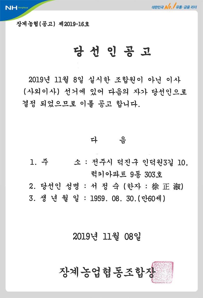 20191111-1.jpg